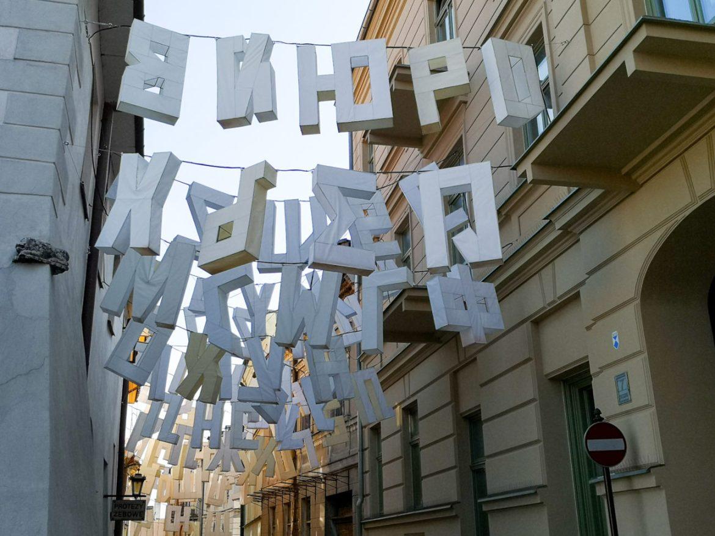 litery lublin co zwiedzić stare miasto weekend w lublinie
