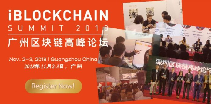iBlockchain Summit, to Tap the Fast-growing Chinese Market this November