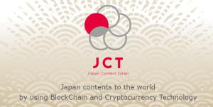 World First Utility Token JCT using Blockchain Technology to access Japanese Content