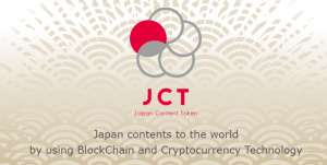 World First Utility Token JCT using Blockchain Technology to access Japanese Content