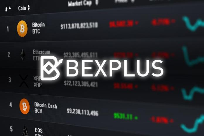 Still Not Owning a Single Bitcoin? Come to Bexplus and Earn One