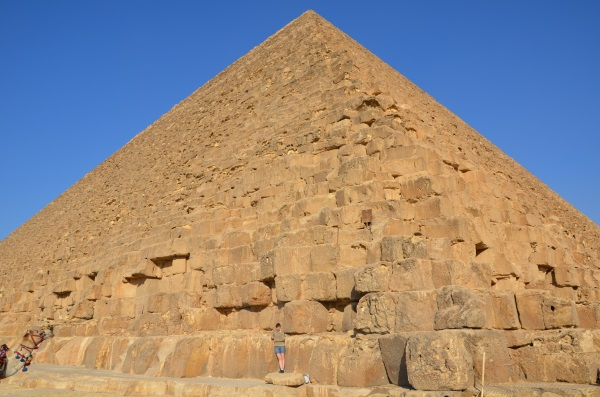 Ogrom piramidy
