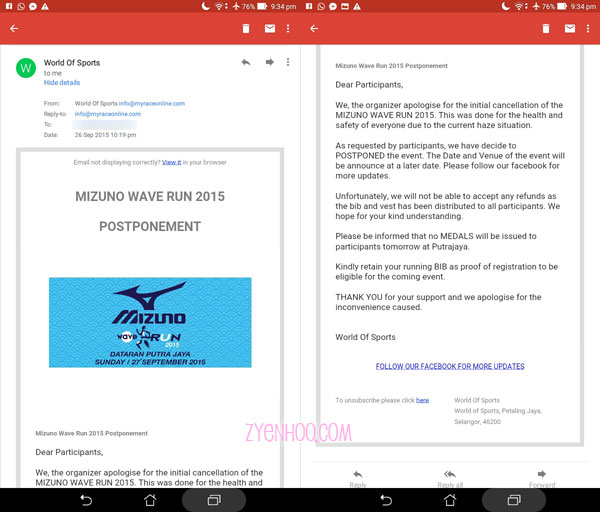 They also sent an email at the same time to notify us of the postponement