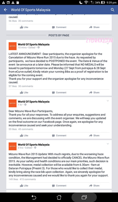 The progressive announcements that were made on World of Sports' Facebook Page. Screenshots taken the night before the scheduled date.
