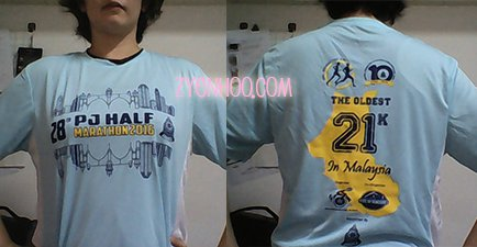 The running T-shirt which proudly announces PJ Half Marathon as the oldest half-marathon in Malaysia