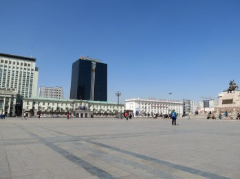 The Mayor's Office at Sukhbaatar Square