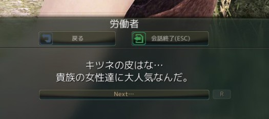 2015-06-19_789129254[347_3_