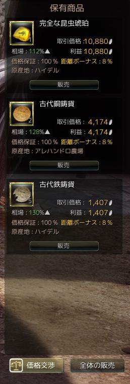 2015-06-20_892162307[219_-6