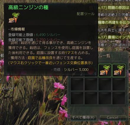 2015-06-25_1319448873[124_9