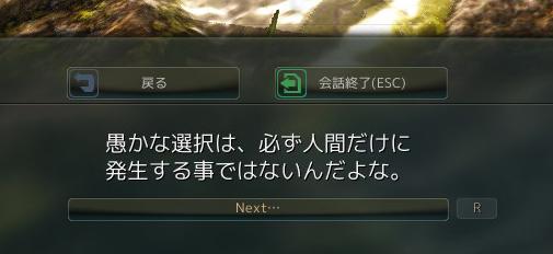 2015-07-09_-1777600707[117_