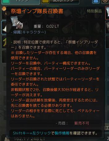 2015-07-24_39495653[463_-11