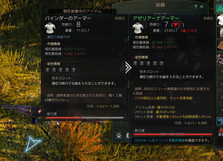2015-10-25_426747279[759_-1