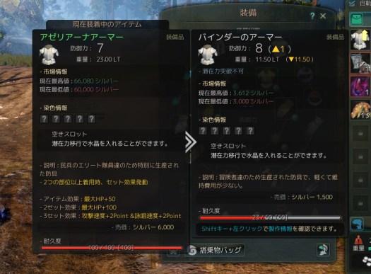 2015-10-25_427171638[754_-2