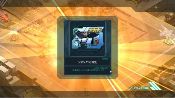 GundamDioramaFront 2015-08-28 11-48-14-603