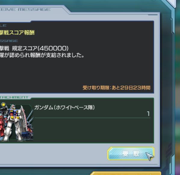 GundamDioramaFront 2015-10-08 01-28-29-269