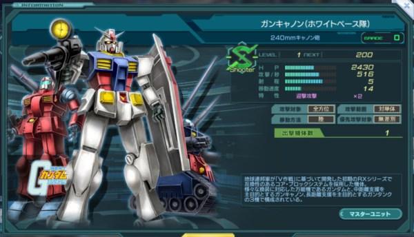 GundamDioramaFront 2015-10-08 01-31-47-973