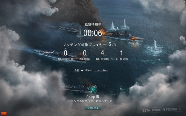 worldofwarships 2015-06-21 00-04-41-280 のコピー