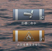 worldofwarships 2015-06-21 00-08-09-139 のコピー