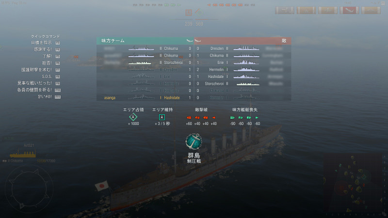 shot-15.10.26_14.47.00-0583