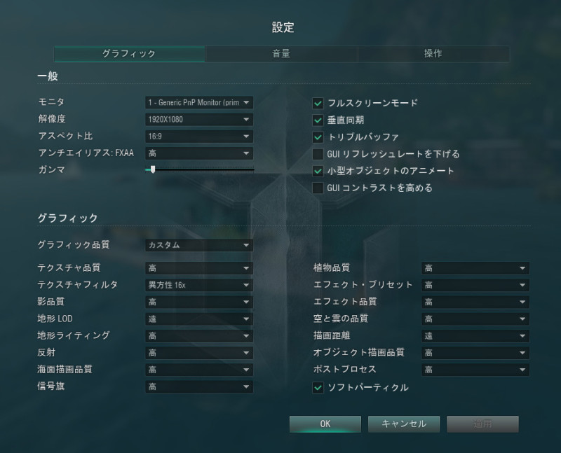 worldofwarships 2015-10-26 14-49-18-652