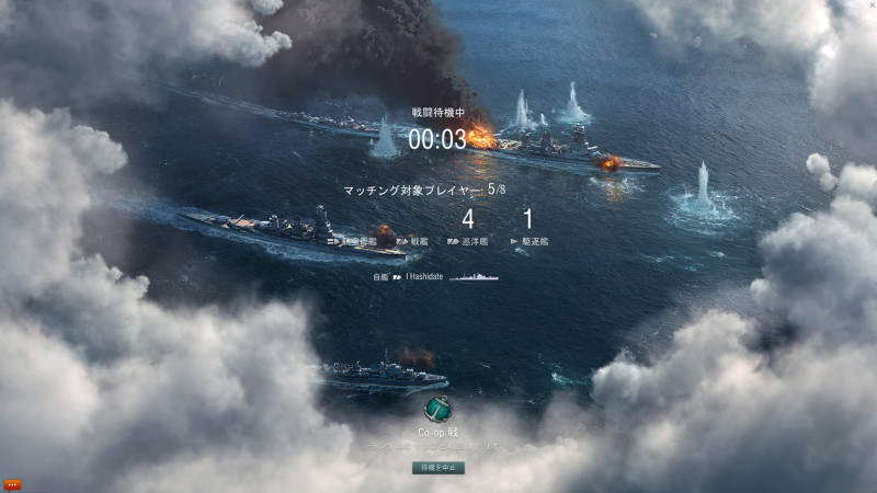 worldofwarships 2015-10-26 14-49-34-371