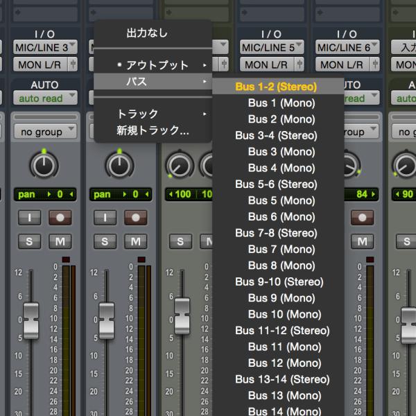 audioassign
