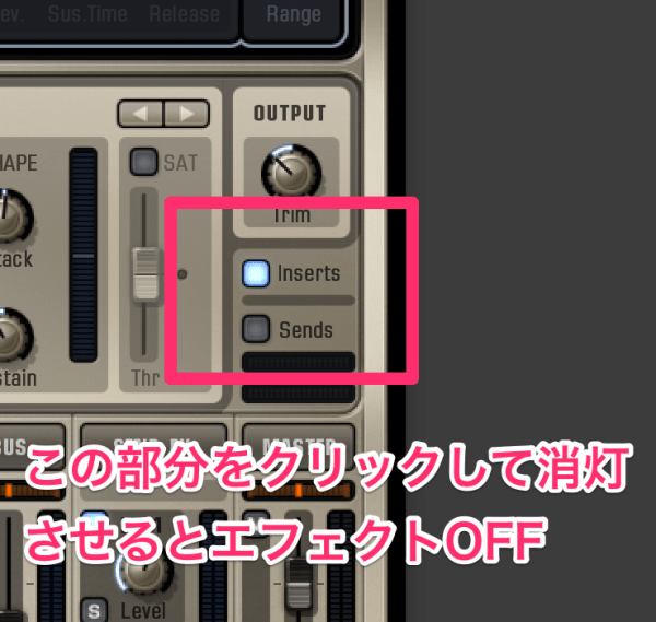 insert-off