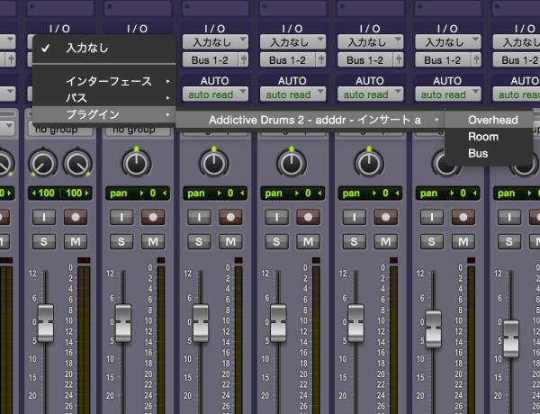 track-input