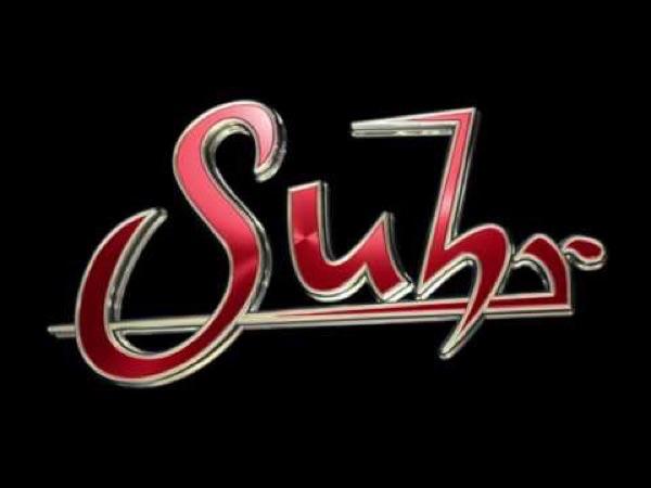 suhr_logo