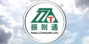 ZZT health introduction